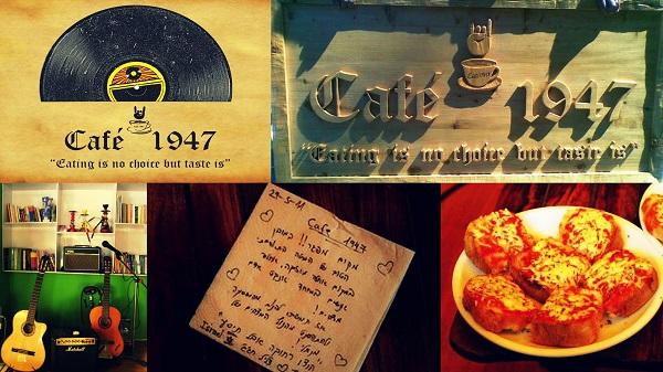 Café 1947 in Manali