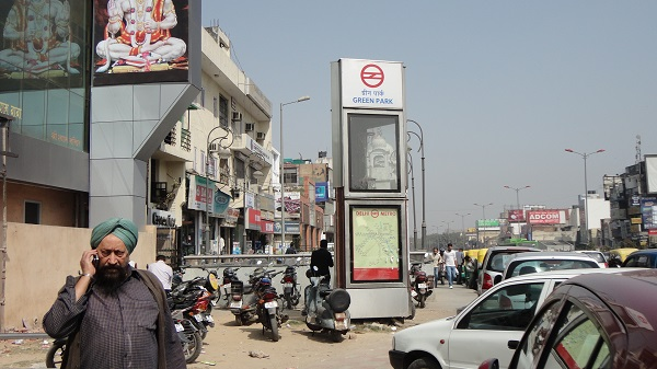 Hauz Khas metro station instead of Green Park